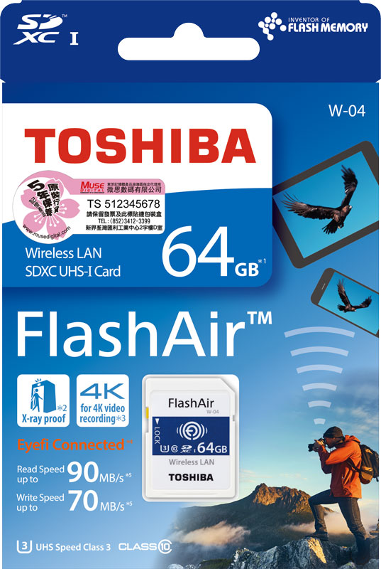 FlashAir W-04