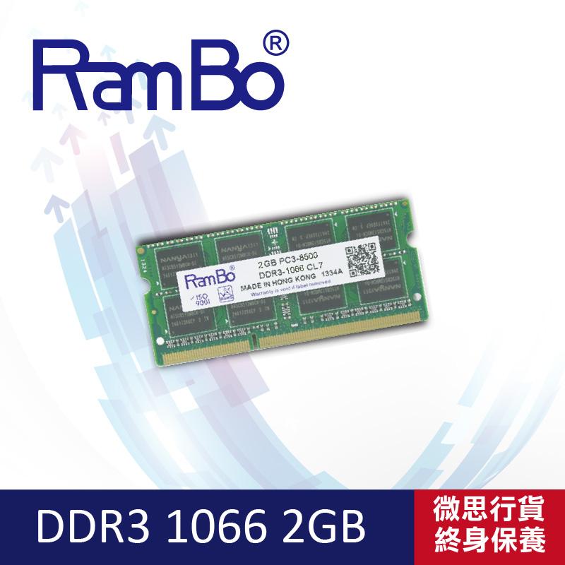 RamBo SO-DIMM DDR3-1066