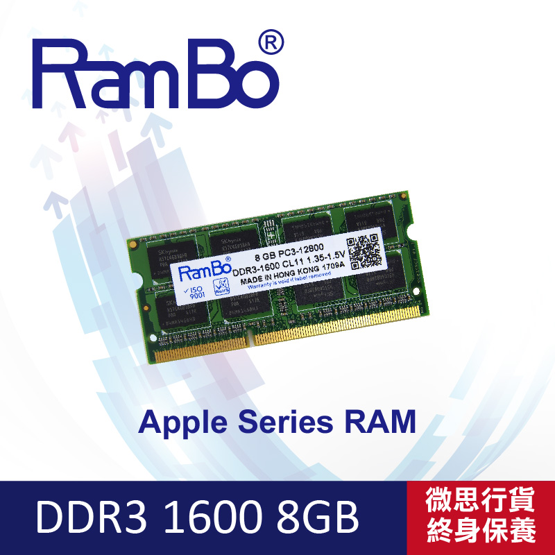RamBo Apple SO-DIMM DDR3-1600