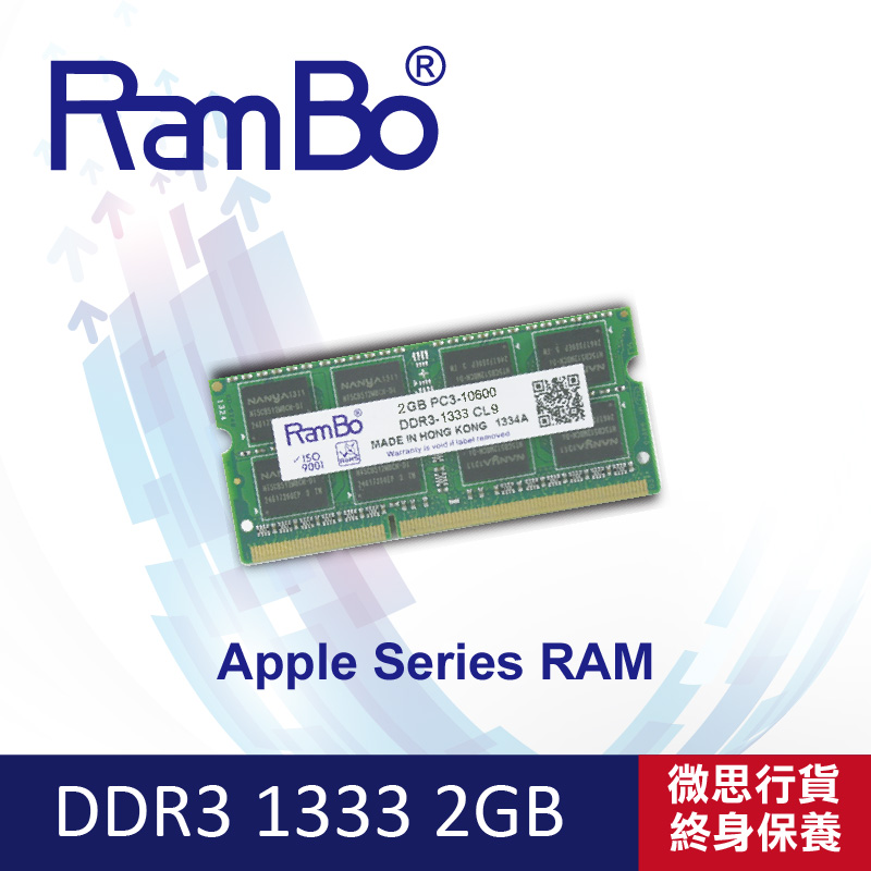 RamBo Apple SO-DIMM DDR3-1333